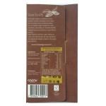 Sagarana 67 cacau - tabela nutricional e ingredientes