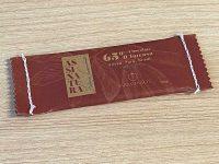 Saramento's Chocolat3es